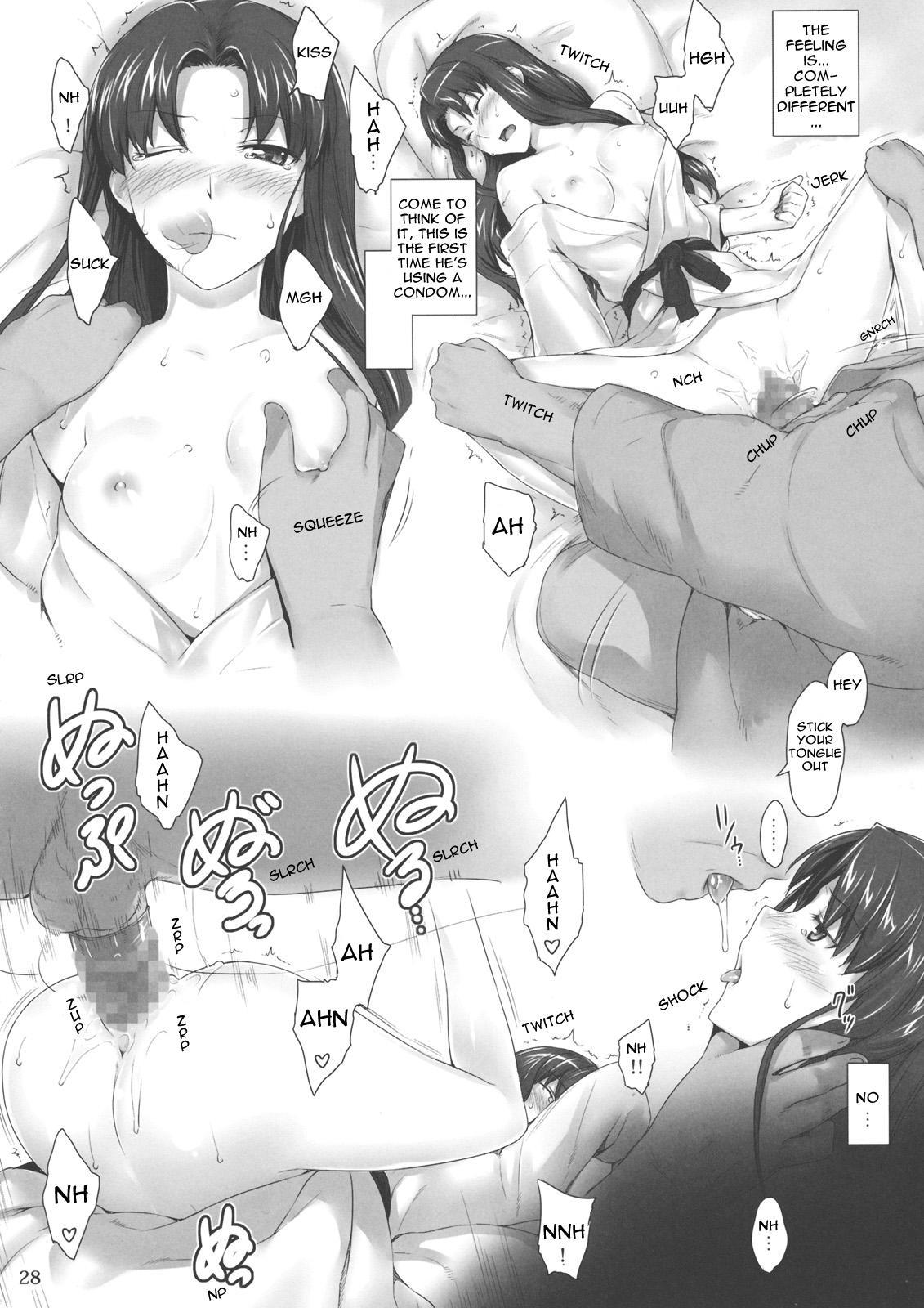 Tosaka-ke no Kakei Jijou 8 26