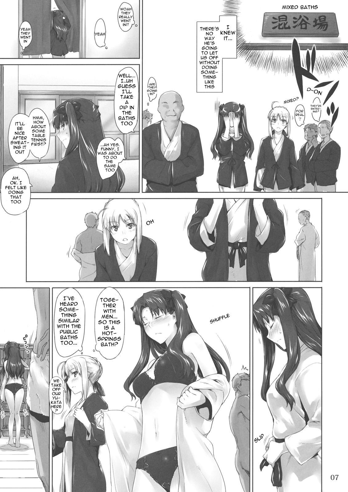 Tosaka-ke no Kakei Jijou 8 5