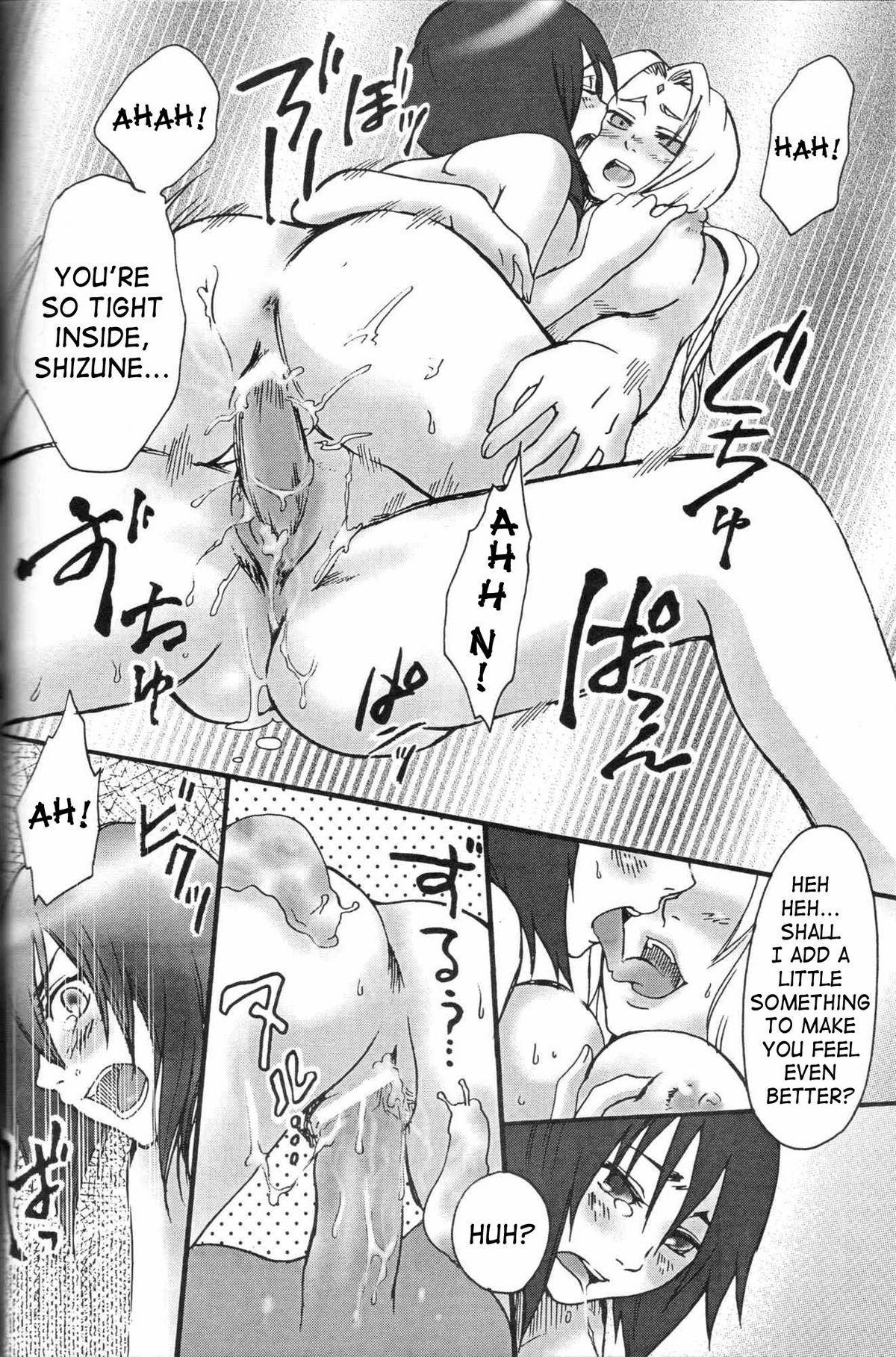 Kunoichi Ninkyou | Kunoichi Chivalry 16