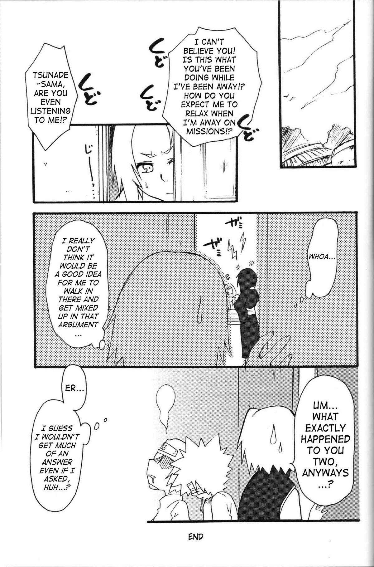 Kunoichi Ninkyou | Kunoichi Chivalry 23