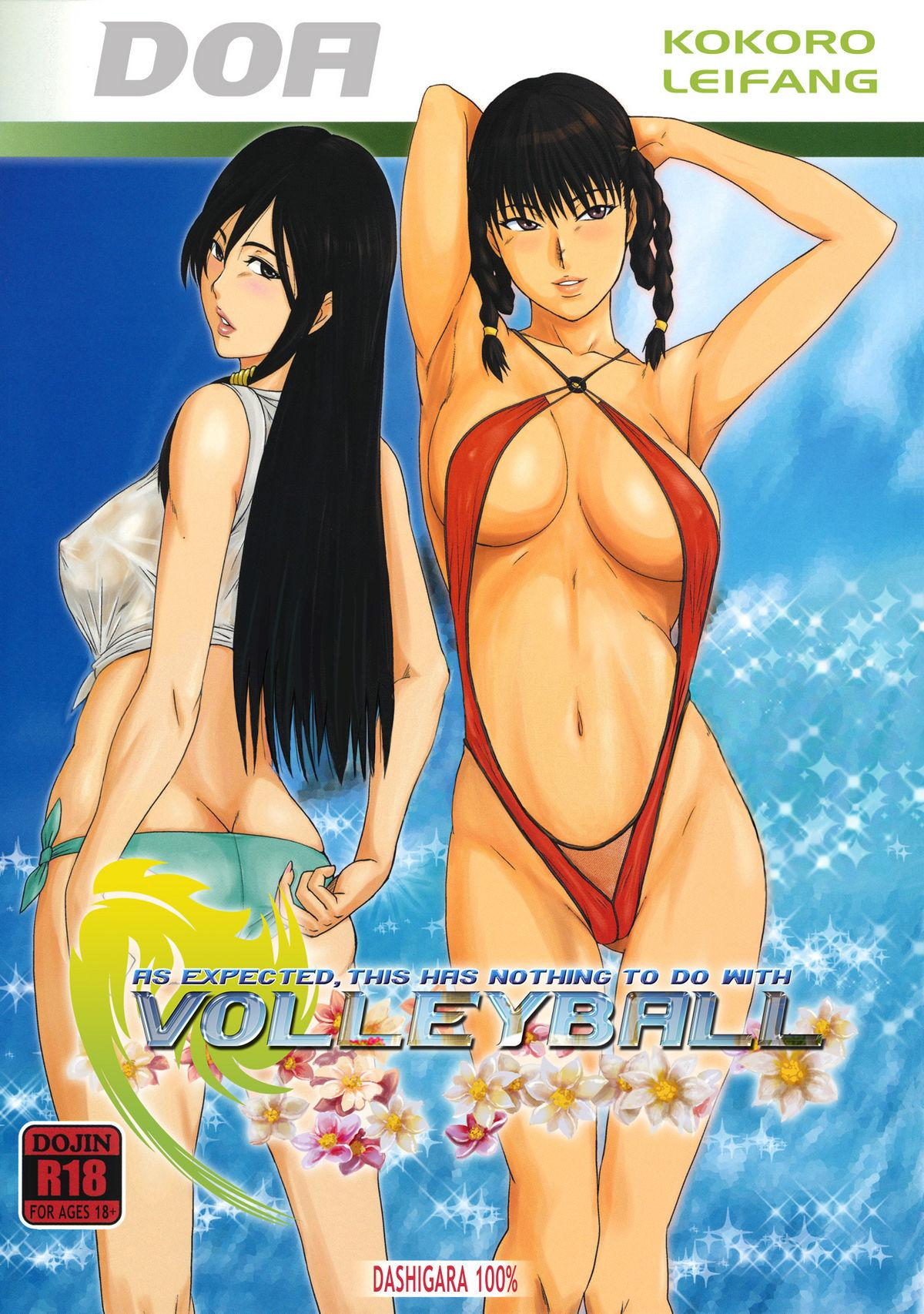 Yappari Volley Nanka Nakatta   As Expected, This Has Nothing to do with Volleyball 0