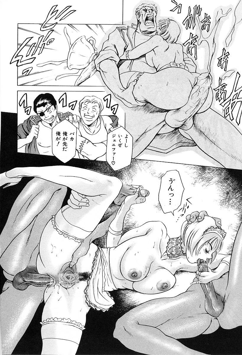 Dokushinsha no Kagaku 113