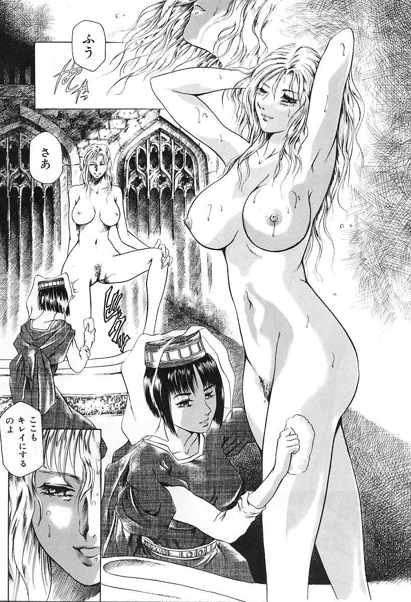 Dokushinsha no Kagaku 174