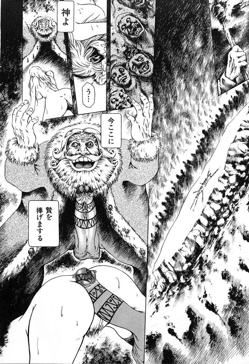Dokushinsha no Kagaku 191
