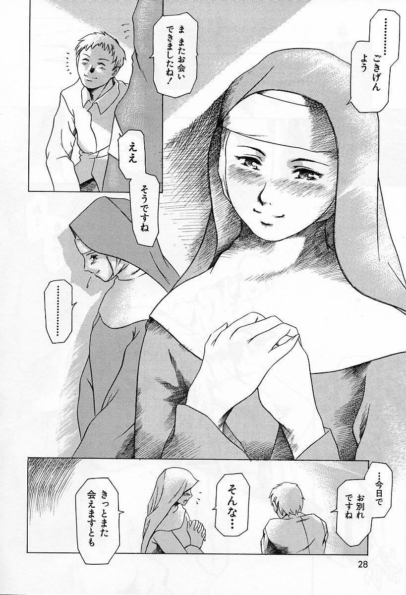 Dokushinsha no Kagaku 31