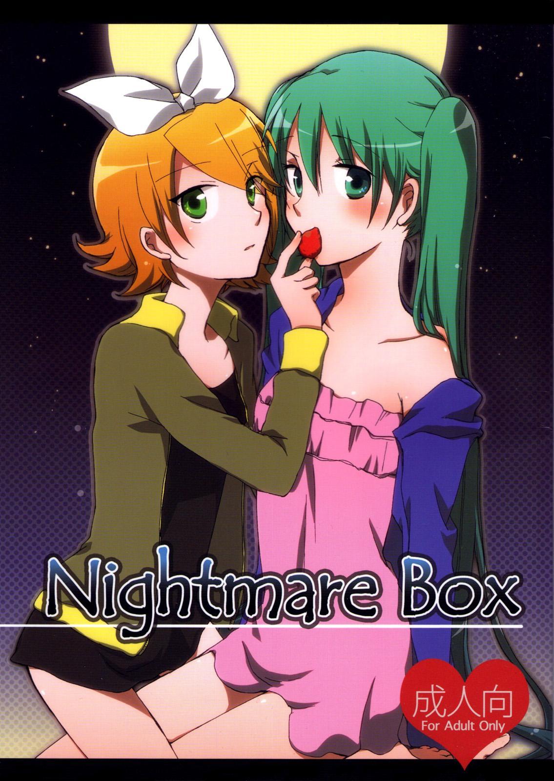 Nightmare Box 0