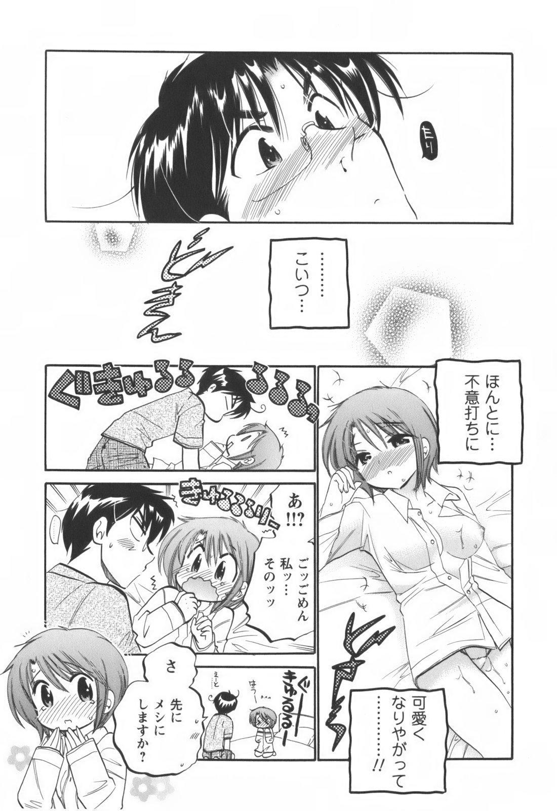 Okusama wa Seitokaichou 47