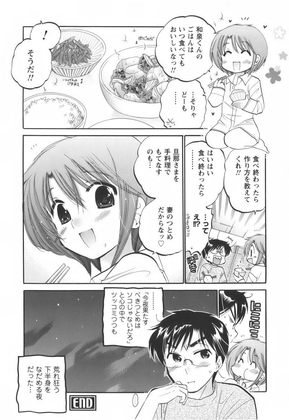 Okusama wa Seitokaichou 48