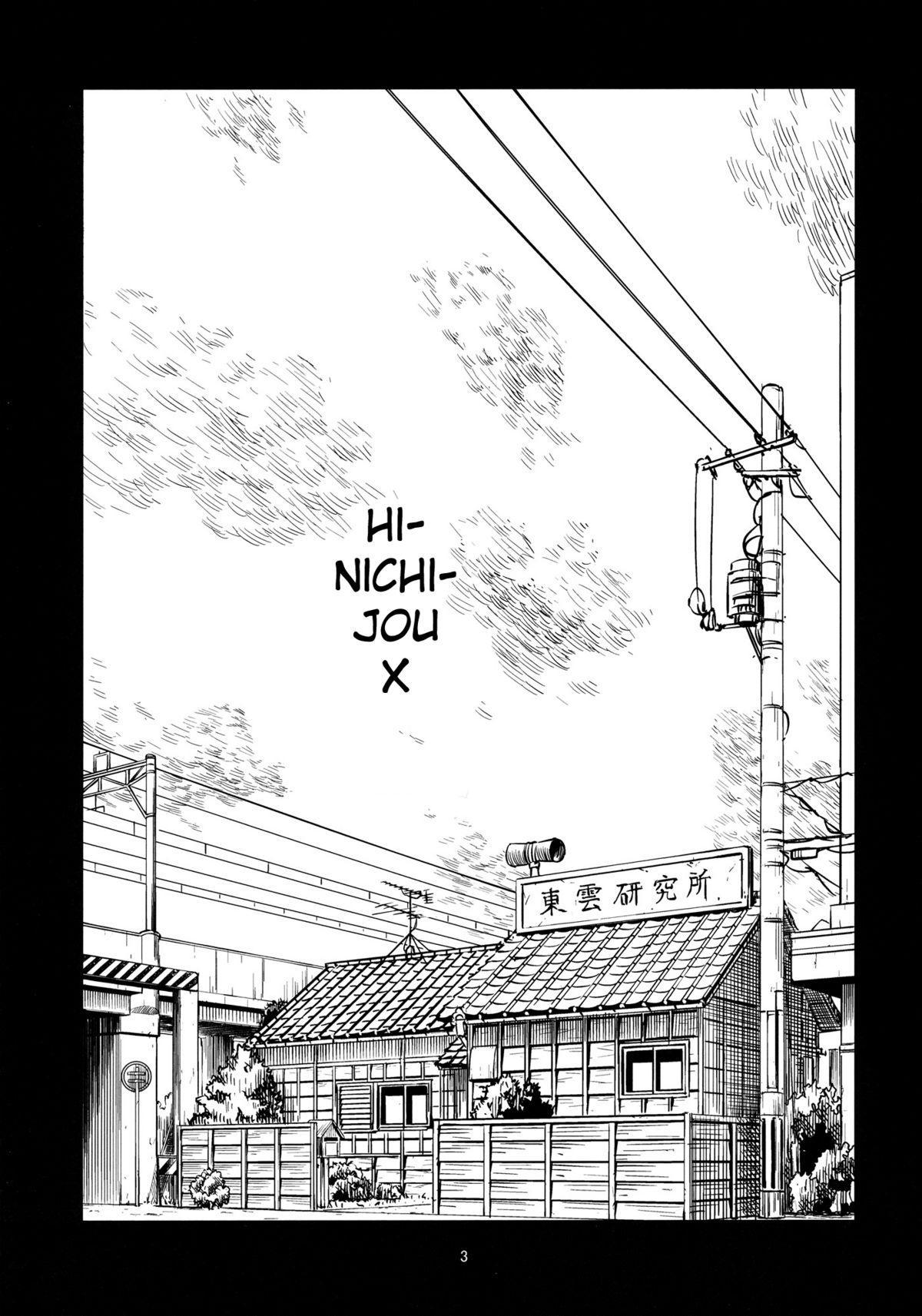 Hinichijou 1