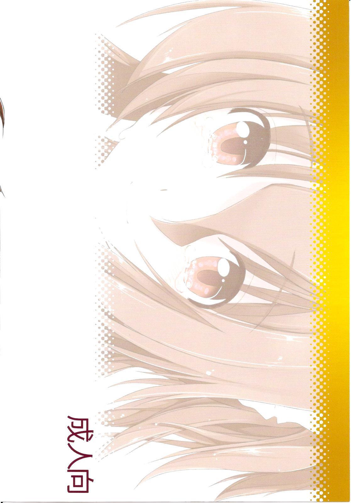 Nanoda!!!!! + Omake 34