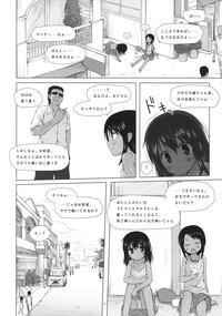 Kago no Naka no Kotori wa Itsu Deyaru 0 3