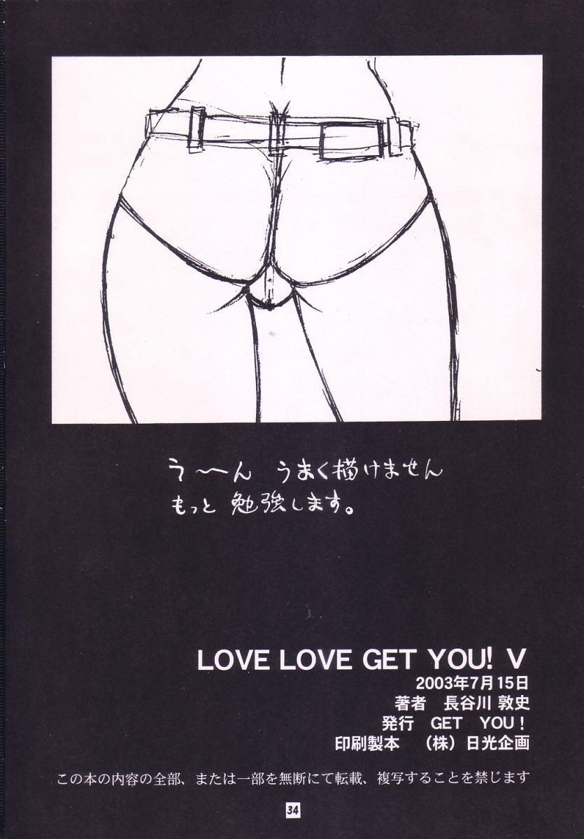 Love Love Get You! V 31