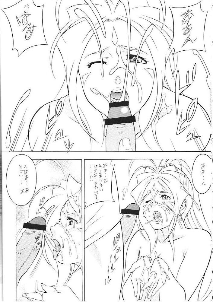 [Okachimentaiko (H-H, Minaduki Akira) Oh! Hentai (Various) 14