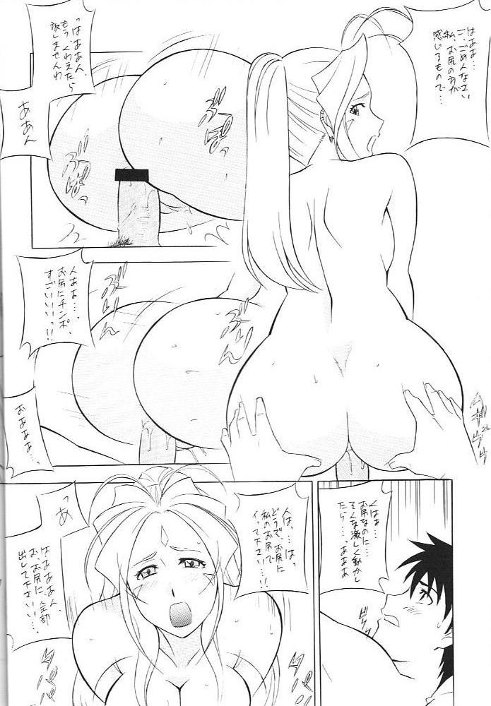[Okachimentaiko (H-H, Minaduki Akira) Oh! Hentai (Various) 18