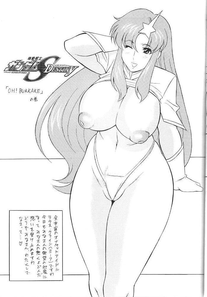 [Okachimentaiko (H-H, Minaduki Akira) Oh! Hentai (Various) 21