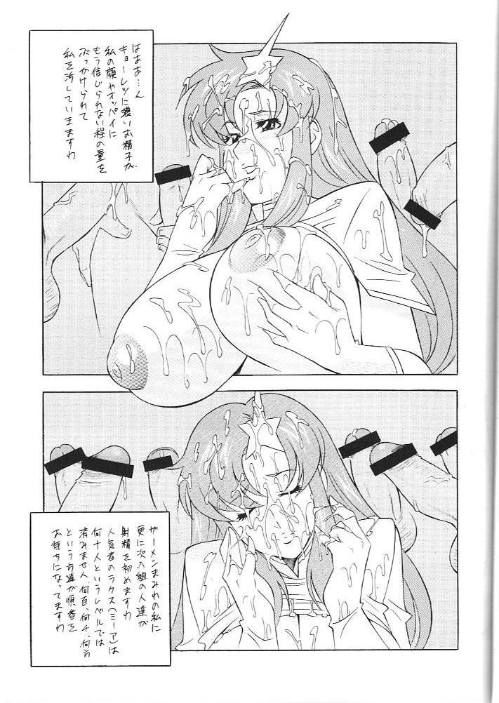 [Okachimentaiko (H-H, Minaduki Akira) Oh! Hentai (Various) 23