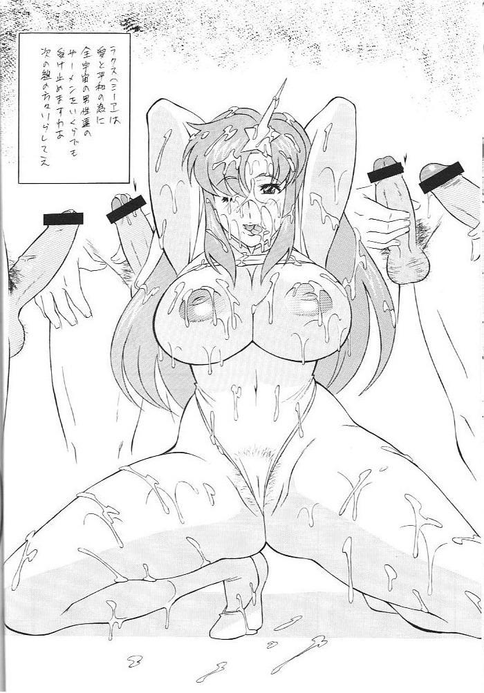 [Okachimentaiko (H-H, Minaduki Akira) Oh! Hentai (Various) 24