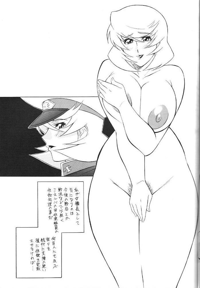 [Okachimentaiko (H-H, Minaduki Akira) Oh! Hentai (Various) 25