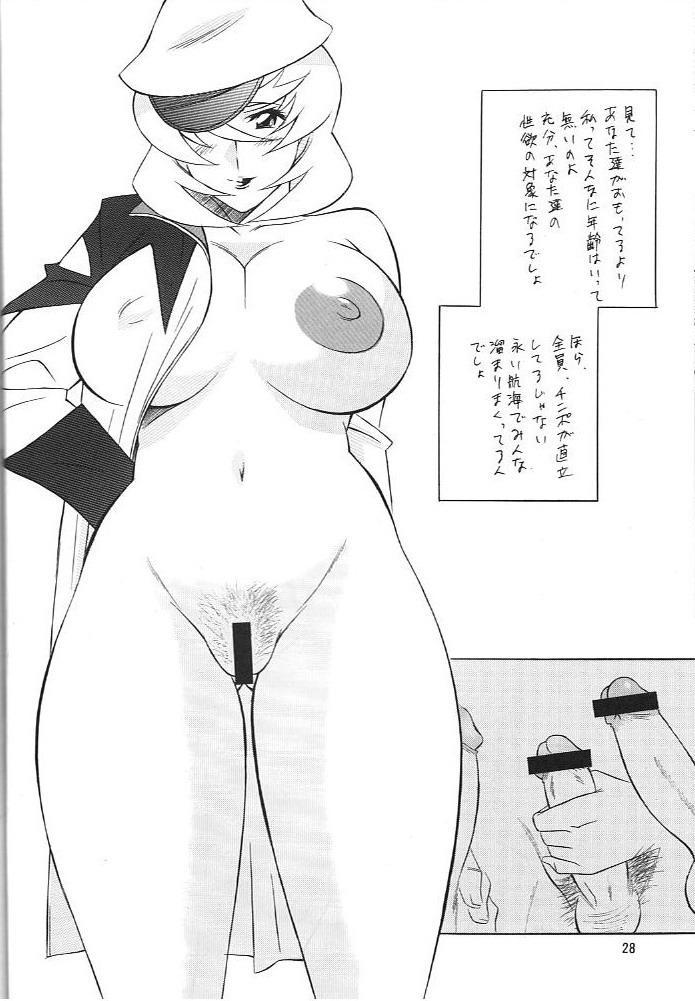 [Okachimentaiko (H-H, Minaduki Akira) Oh! Hentai (Various) 26