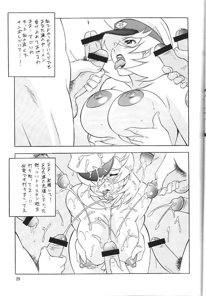 [Okachimentaiko (H-H, Minaduki Akira) Oh! Hentai (Various) 27