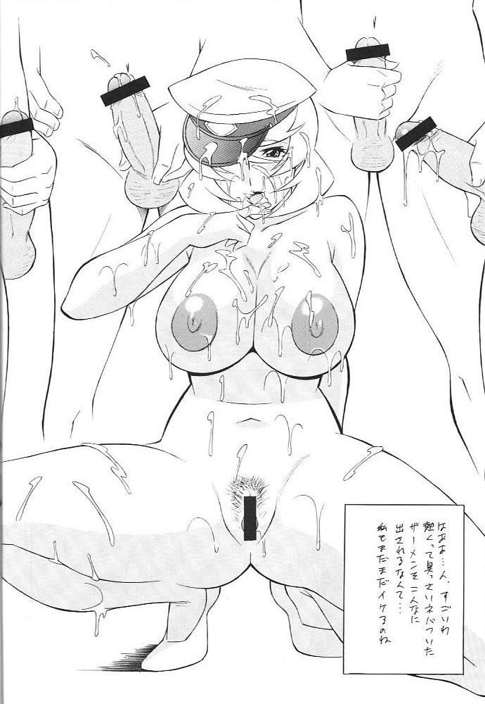 [Okachimentaiko (H-H, Minaduki Akira) Oh! Hentai (Various) 28