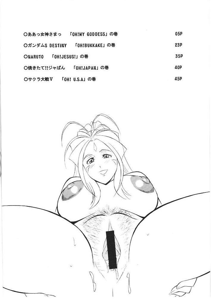 [Okachimentaiko (H-H, Minaduki Akira) Oh! Hentai (Various) 2