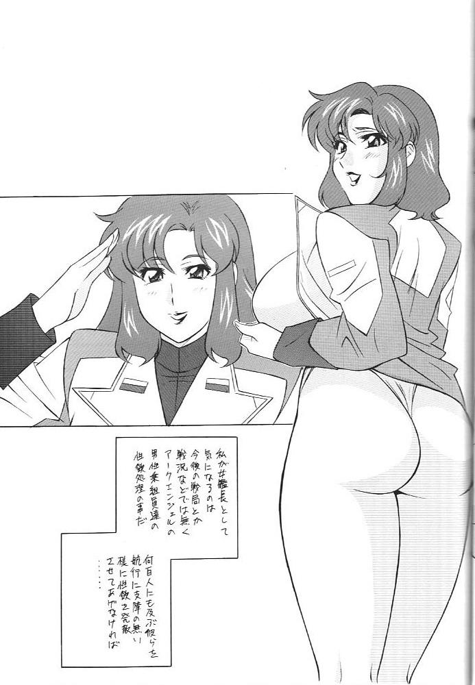 [Okachimentaiko (H-H, Minaduki Akira) Oh! Hentai (Various) 29