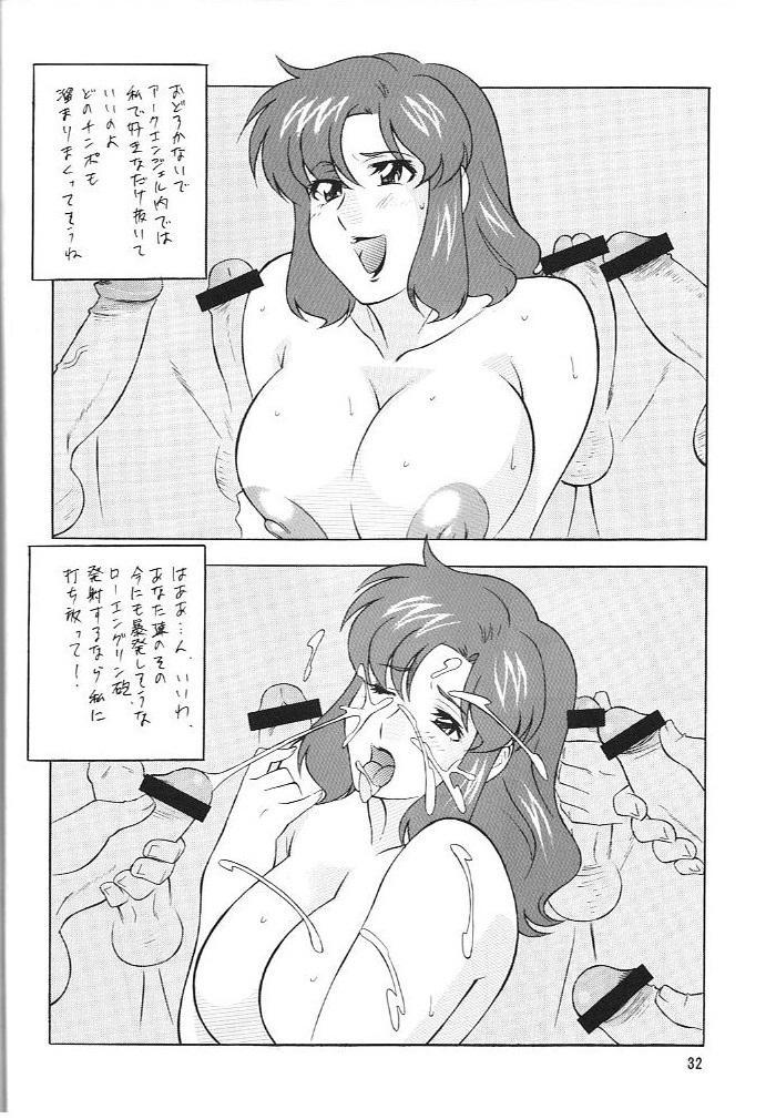 [Okachimentaiko (H-H, Minaduki Akira) Oh! Hentai (Various) 30