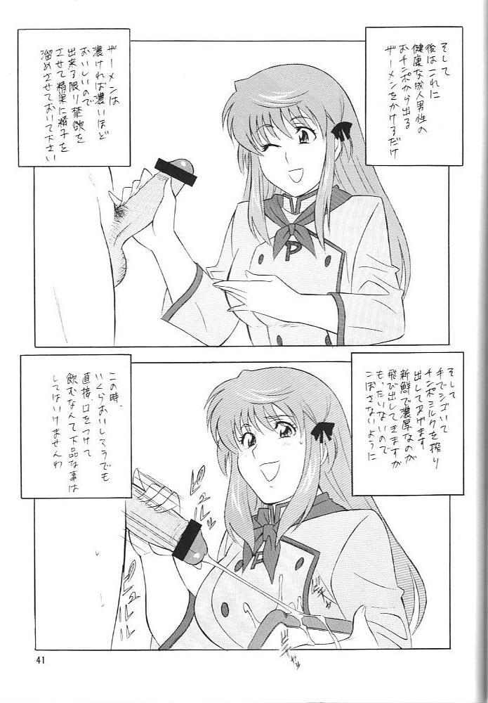 [Okachimentaiko (H-H, Minaduki Akira) Oh! Hentai (Various) 39