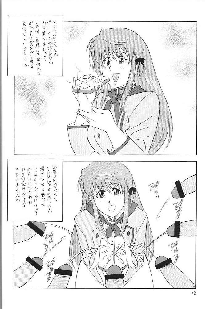 [Okachimentaiko (H-H, Minaduki Akira) Oh! Hentai (Various) 40