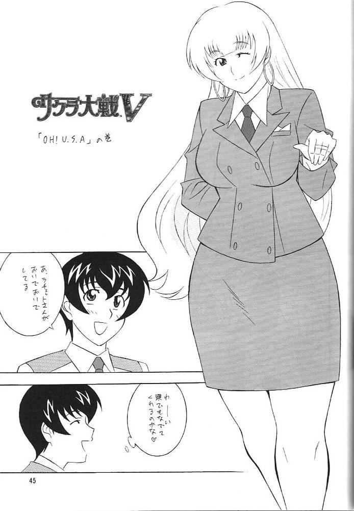 [Okachimentaiko (H-H, Minaduki Akira) Oh! Hentai (Various) 43