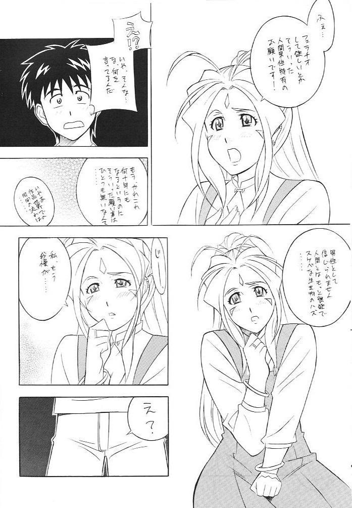 [Okachimentaiko (H-H, Minaduki Akira) Oh! Hentai (Various) 4