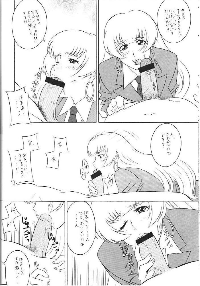 [Okachimentaiko (H-H, Minaduki Akira) Oh! Hentai (Various) 50