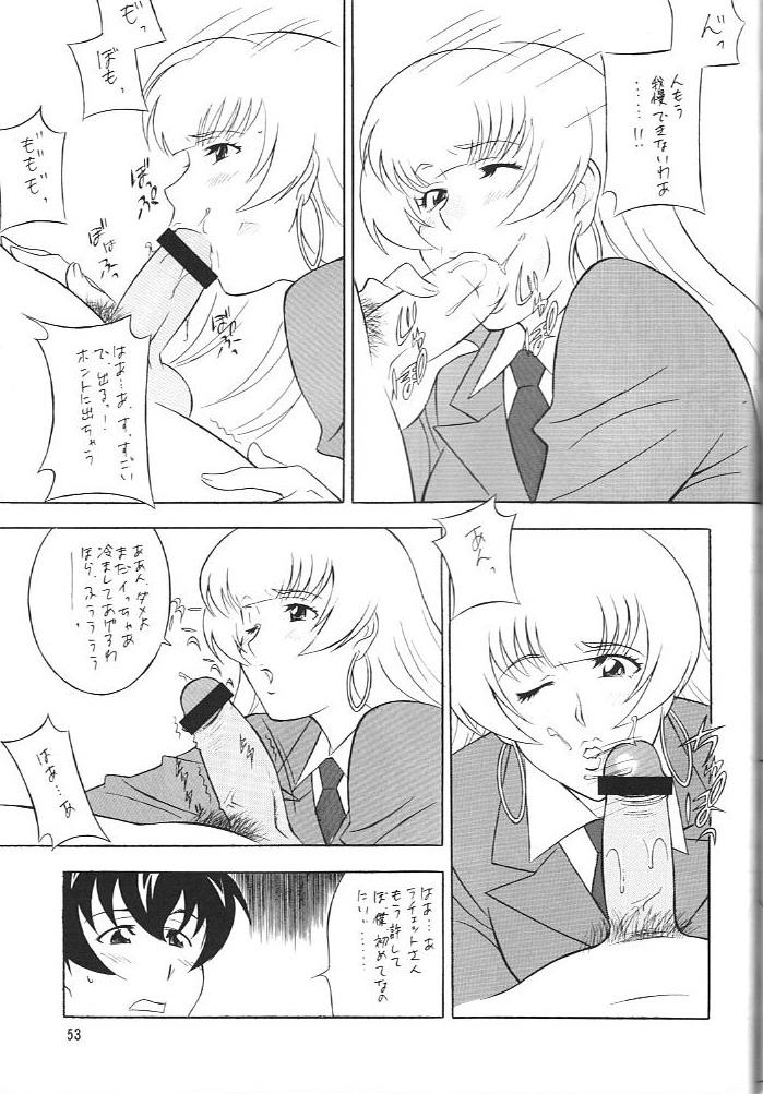 [Okachimentaiko (H-H, Minaduki Akira) Oh! Hentai (Various) 51