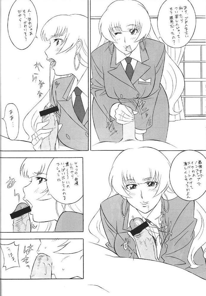 [Okachimentaiko (H-H, Minaduki Akira) Oh! Hentai (Various) 52