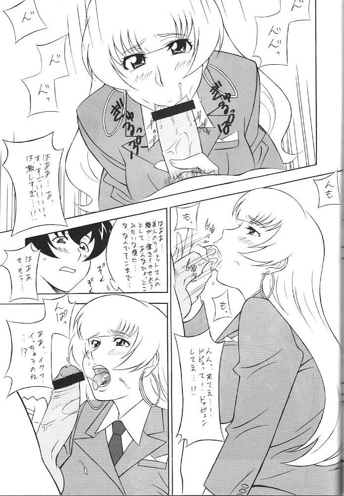 [Okachimentaiko (H-H, Minaduki Akira) Oh! Hentai (Various) 53