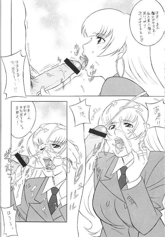 [Okachimentaiko (H-H, Minaduki Akira) Oh! Hentai (Various) 54
