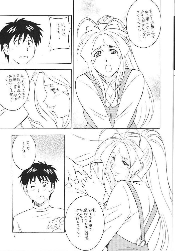 [Okachimentaiko (H-H, Minaduki Akira) Oh! Hentai (Various) 5