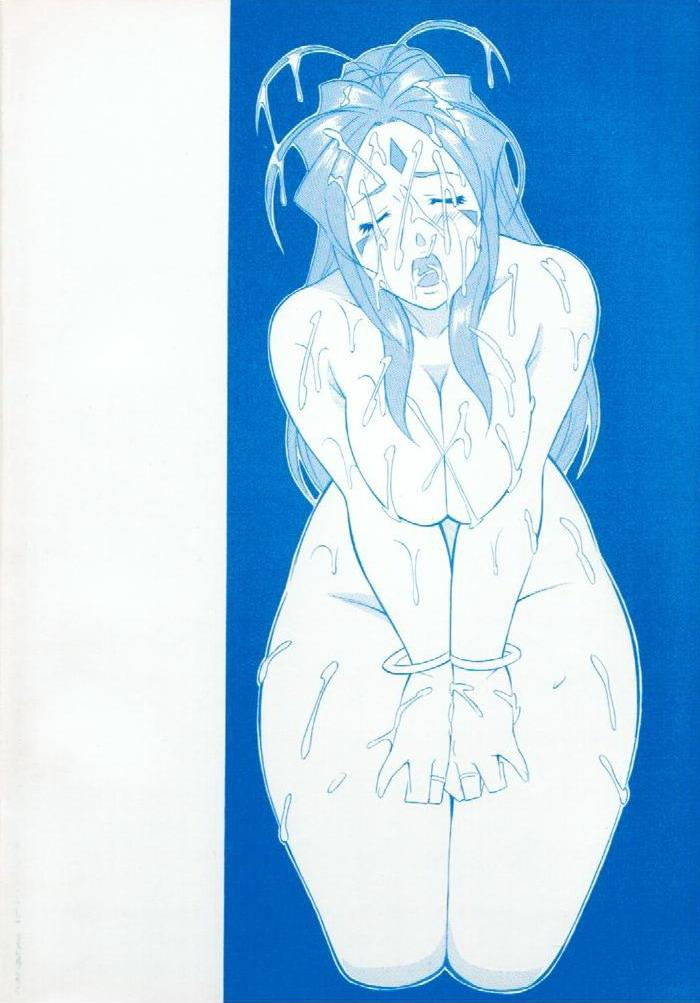 [Okachimentaiko (H-H, Minaduki Akira) Oh! Hentai (Various) 65