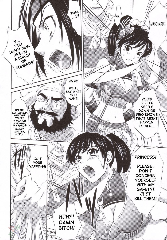 Sonshoukou Muzan | Sonshoukou's Tragedy 4