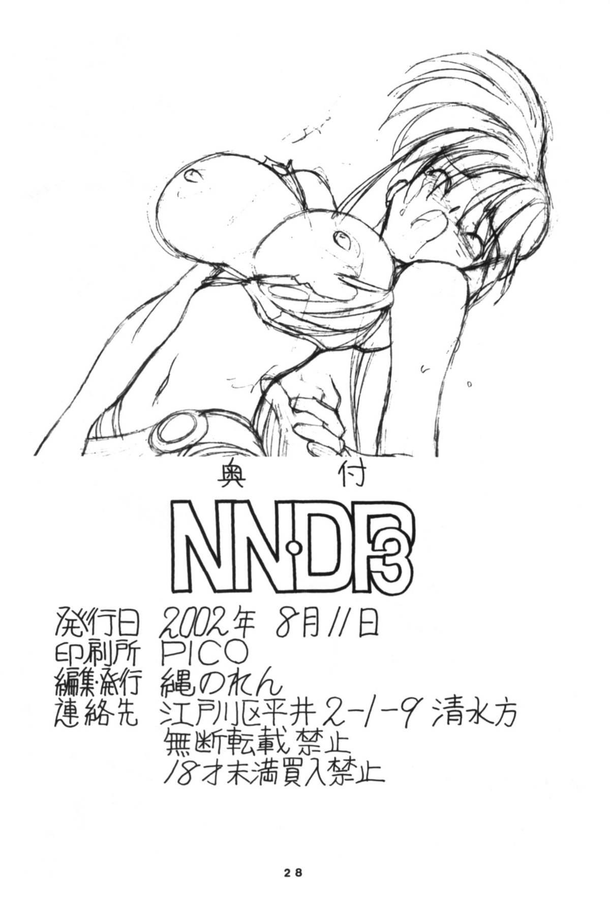 NNDP 3 27
