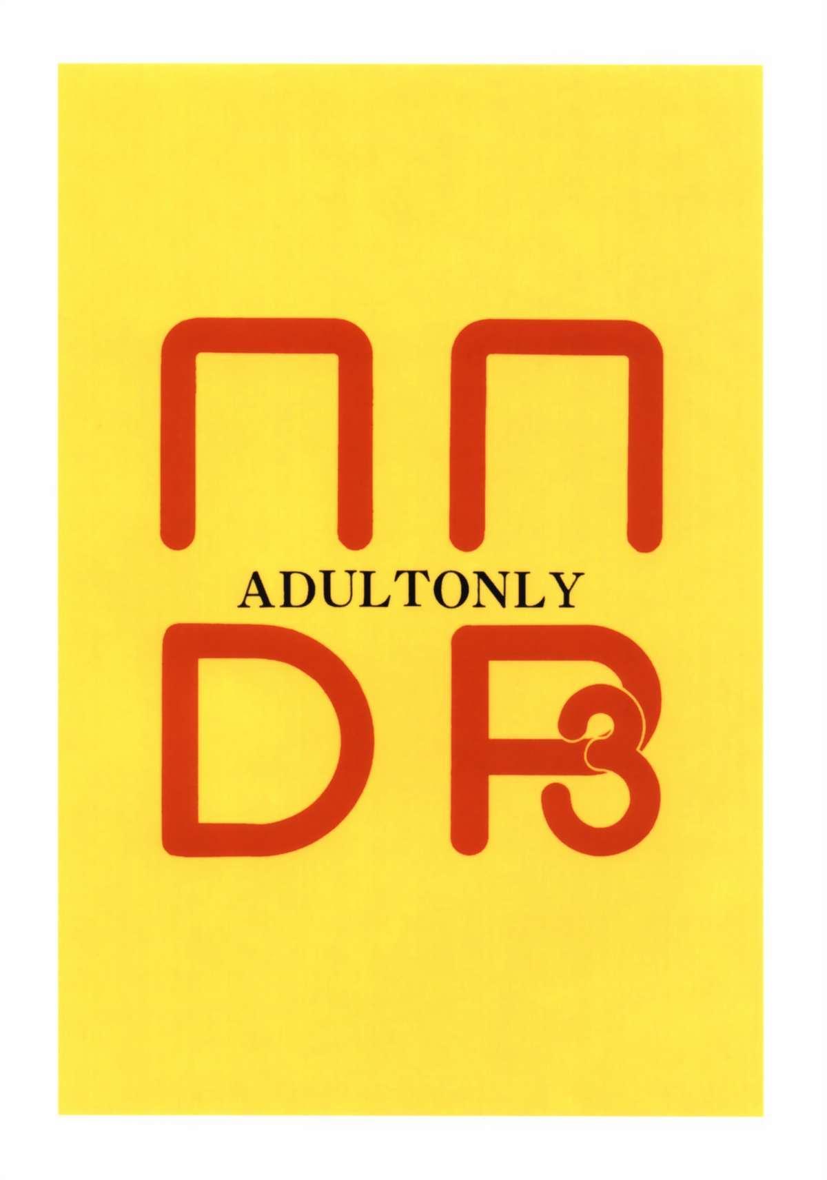 NNDP 3 28