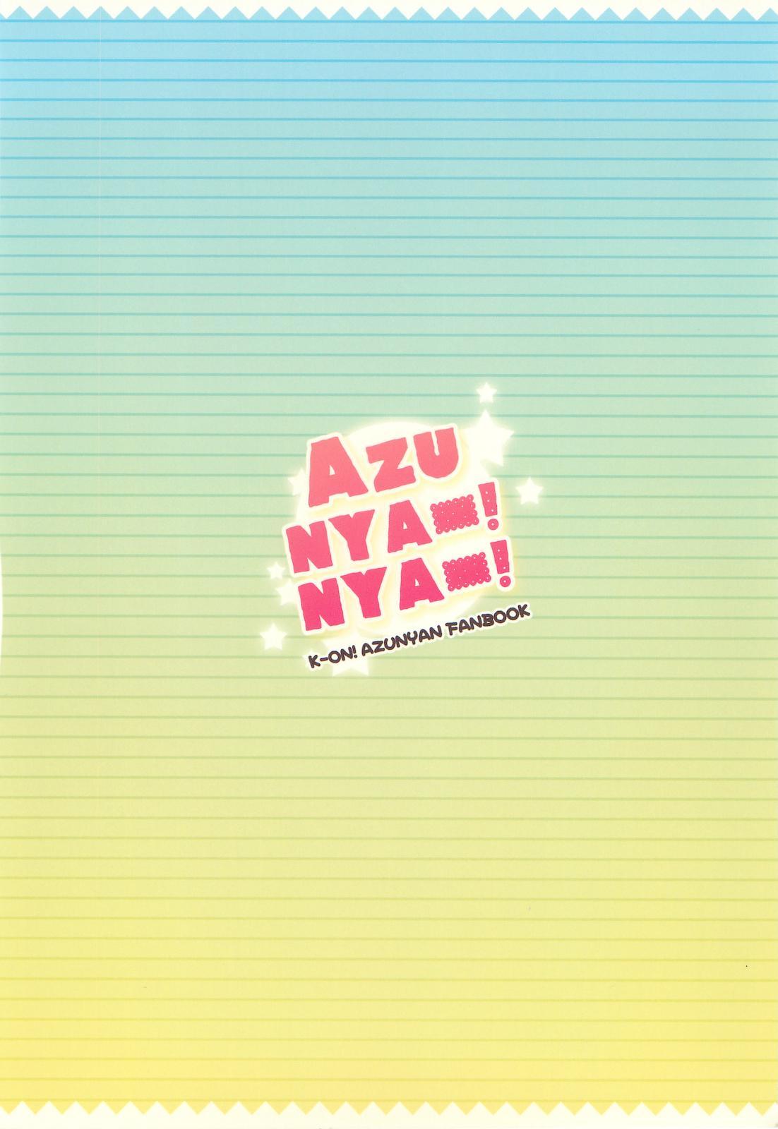 (C76) [LOOPTHELOOP! (Herurun)] AZU NYA-! NYA-! (K-ON!) 18