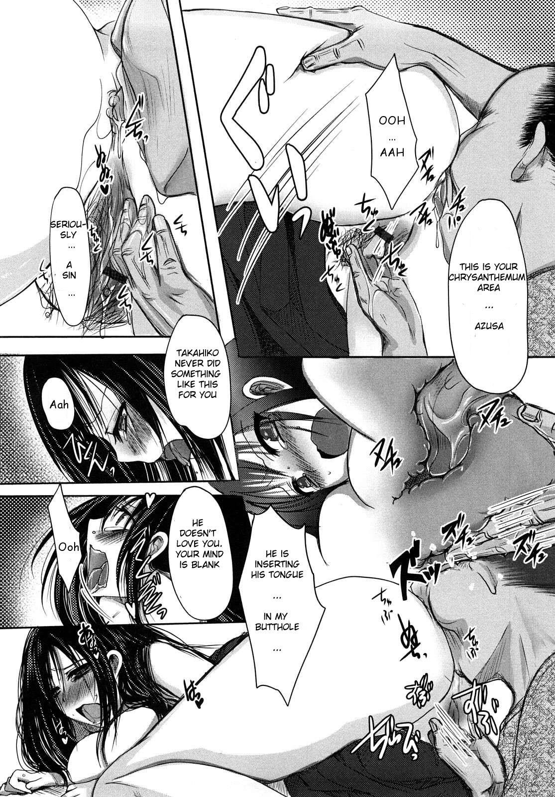 Otou-sama no Mesu   The Bitch of My Father in Law 9