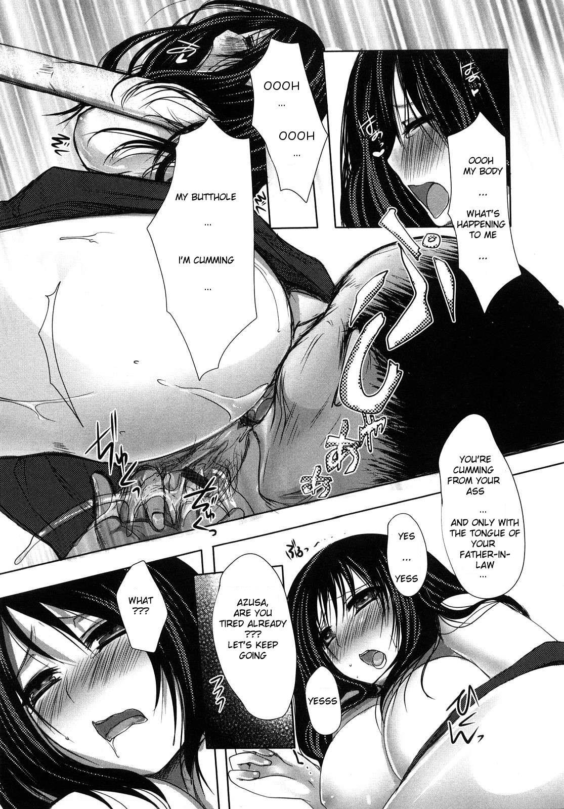 Otou-sama no Mesu   The Bitch of My Father in Law 10