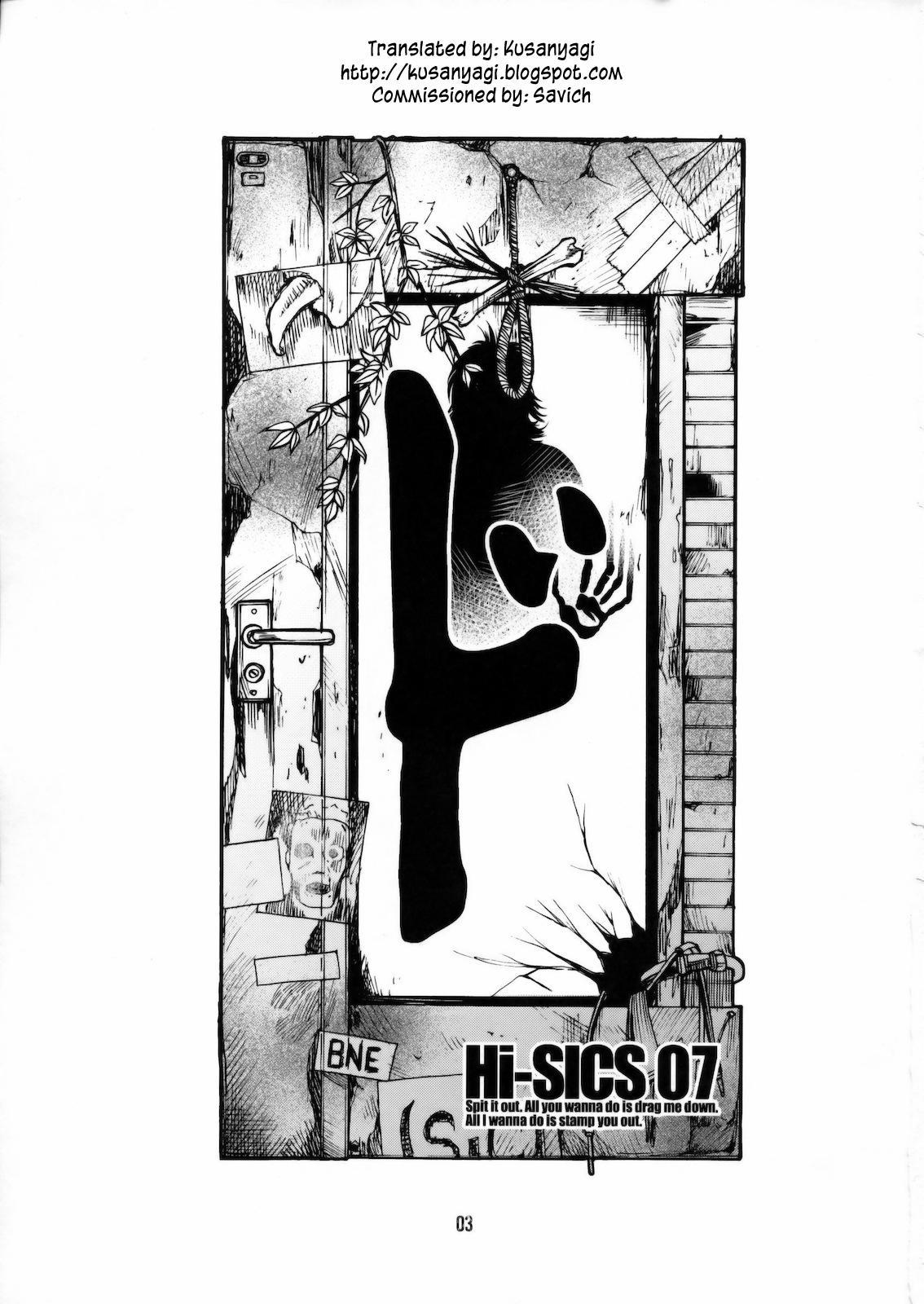 Hi-SICS 07 1