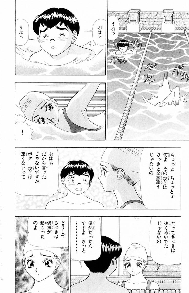 Tameshita Girl Vol 4 123