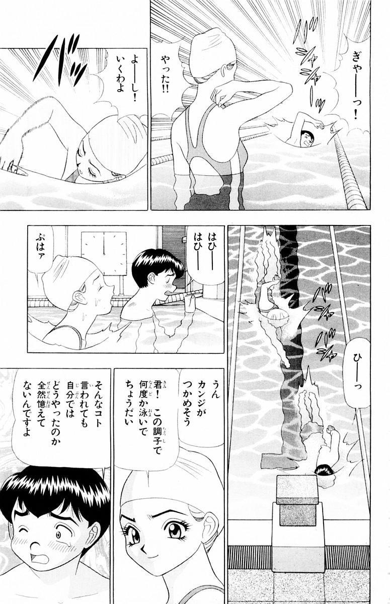 Tameshita Girl Vol 4 126