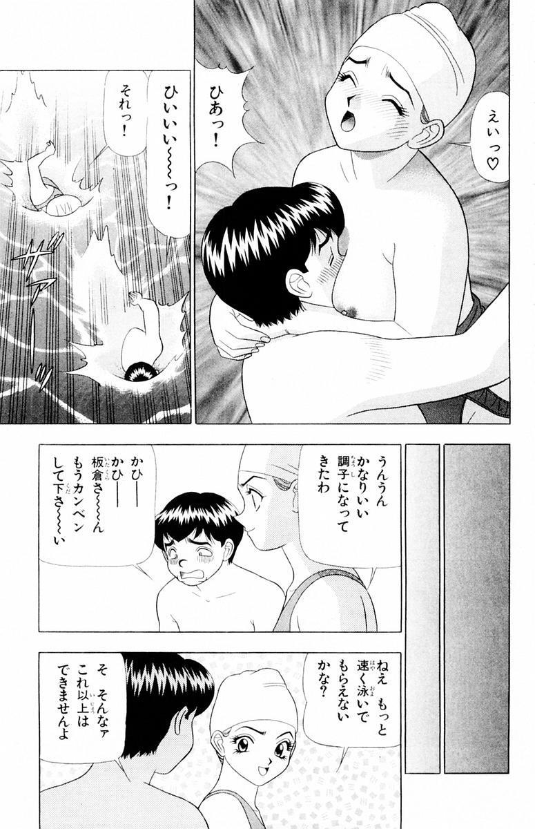 Tameshita Girl Vol 4 128