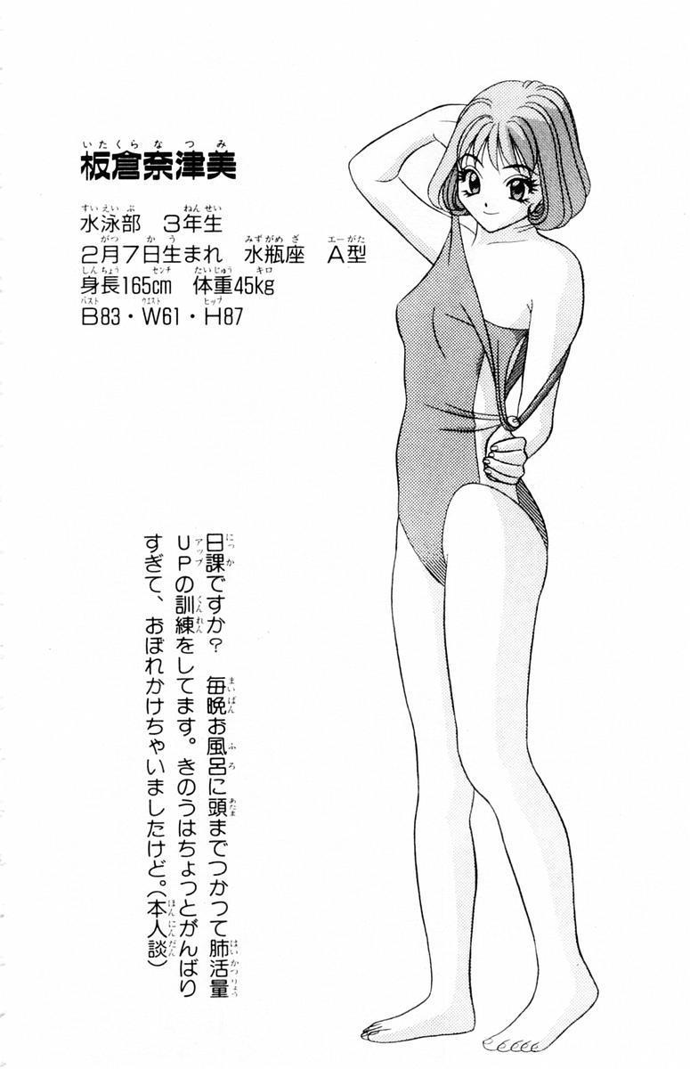 Tameshita Girl Vol 4 133